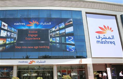 mashreq bank dubai address tsys signs prime deal with mashreq bank