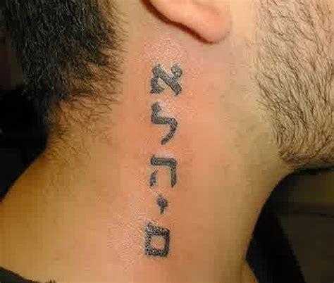 neck tattoos for men names neck tattoos name for tattoos tattoos