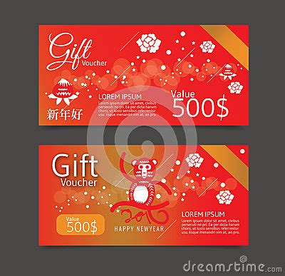 new year gift voucher new year gift voucher card year of the