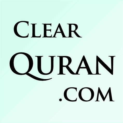 quran in english clear and easy to read with audio quran in english clearquran download lengkap