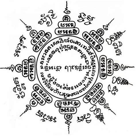 sanskrit alphabet tattoo designs best 25 sanskrit ideas on sanscrit