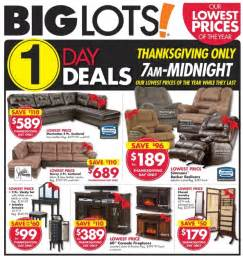 sale on thanksgiving big lots black friday 2017 ads deals and sales