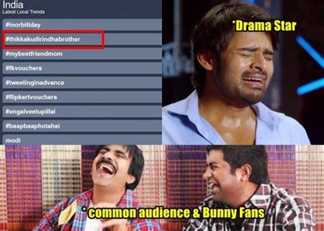 Telugu Movie Memes - sai dharam tej s thikka review in funny memes go viral