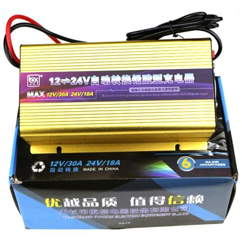 Charger Aki Mobil Motor 12v 30a 24v 18a Emas charger aki mobil motor 12v 30a 24v 18a golden jakartanotebook