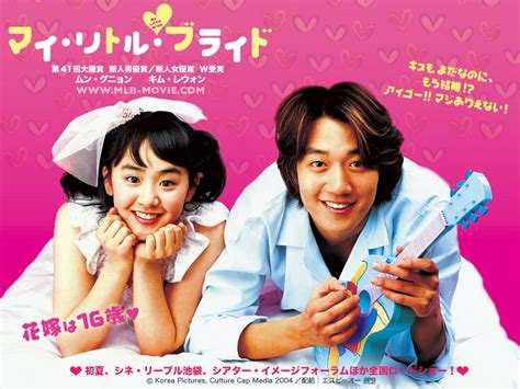 dramafire con asian watchlist on pinterest movies flower boys and