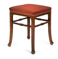 Gesch Ft F R Hochzeitsartikel by Victor Horta Auctions Results Artnet