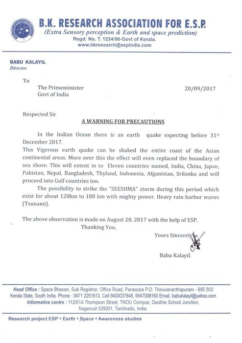 earthquake december 2017 earthquake and tsunami alert in indian ocean region before