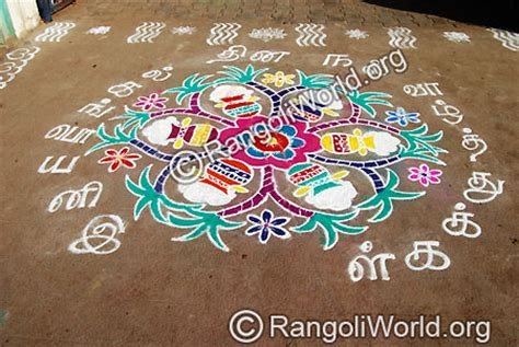 rangoli themes for pongal pongal pot rangoli designs gallery 3