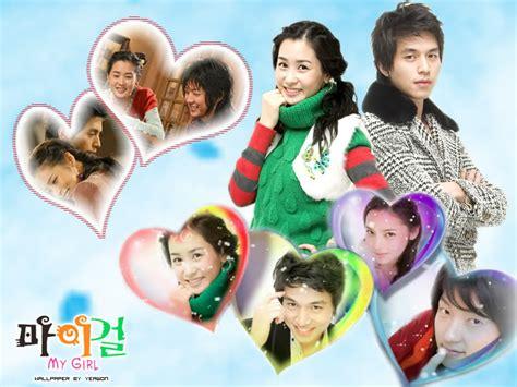 Drama Korea Hong Dil Gong my mai geol 2005 spoiler sayfas箟 sayfa 11