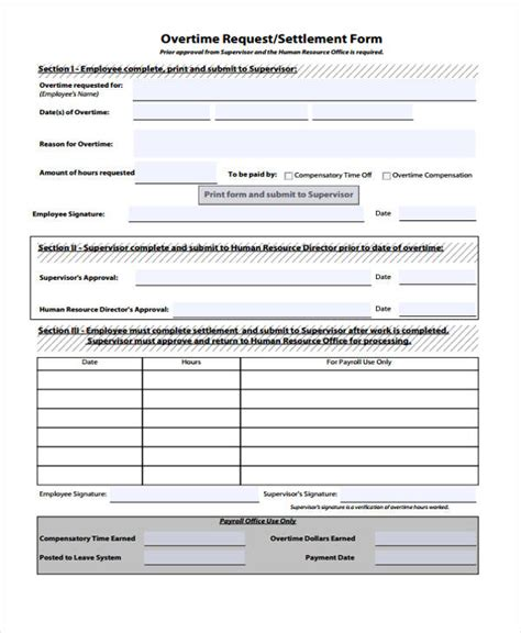 overtime forms template request form template