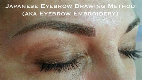 japanese tattoo eyebrow the japanese method of drawing eyebrows aka microblading