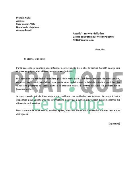 Lettre De Rã Siliation Up Form Lettre De R 233 Siliation Autolib Pratique Fr
