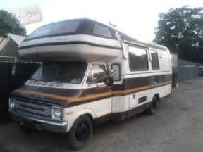 Dodge Sportsman Rv Buy And Sell For Free Ibuywesell 1976 Dodge