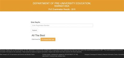supplementary 2 puc result 2015 karnataka 2nd puc results 2015 announced where to check