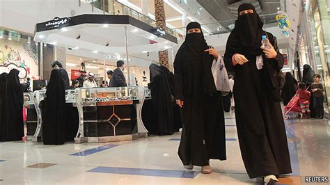 Mba Center Riyadh by Forced Into Extinction Saudi Arabia