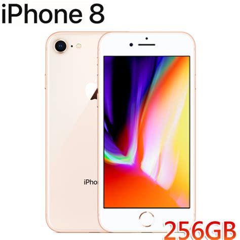 Iphone 8 256gb Bnib apple iphone 8 256gb 金 apple品牌專館專館 eclife良興購物網