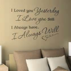 master bedroom wall quote bedroom decor