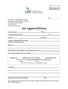 approval form template approval form template fill printable fillable