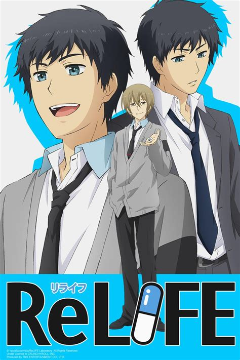 anime relife relife anime is out now streams downloads here