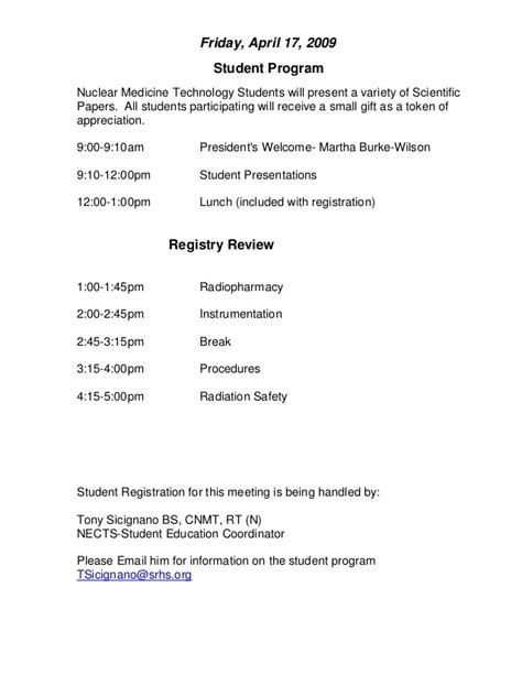 society of nuclear medicine technologist section new england chapter e journal of nuclear medicine technology