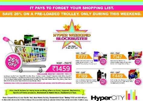 Home Furniture Design Ahmedabad hypercity pune sales deals discounts offers hypercity