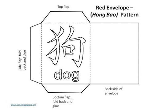 printable envelopes bookmarks and lanterns for year of