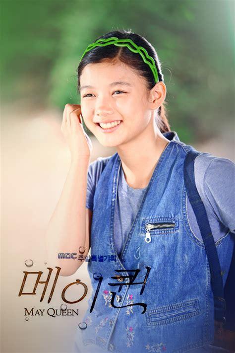 film may queen korean may queen alldrakor