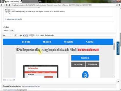 create ebay listing template how to create ebay listing template 100 responsive
