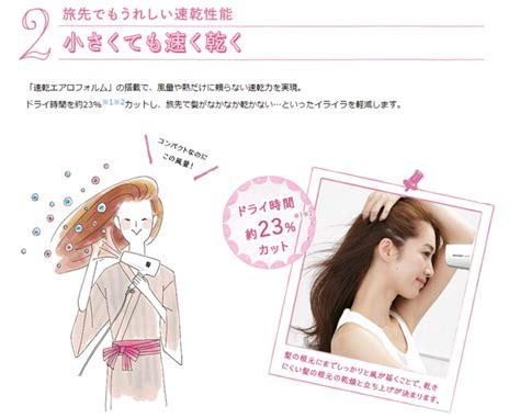 Sharp Hair Dryer Ib Hd16 聲寶 sharp ib hd16 離子護髮風筒 風筒 頭髮 美容及護理 友和 yoho o2o購物