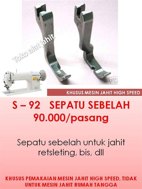 Sepatu Rempel Mesin Jahit High Speed mesin high speed toko alat jahit