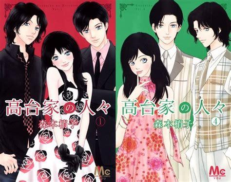 haruka ayase official website crunchyroll haruka ayase starring quot koudai ke no hitobito