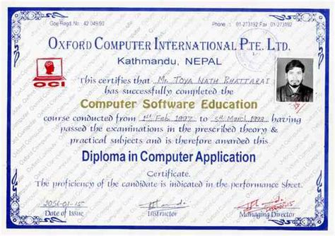forum post diploma in computer application world forum