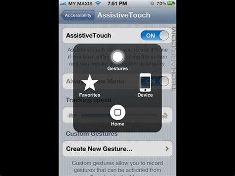 how to a touch screen home button on ipod touch