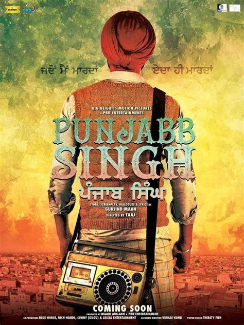 punjabi film lion of punjab watch online punjab singh 2018 punjabi full movie watch online free