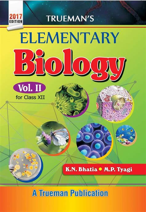 reference books for biology class 11 wbjee 2018 reference books