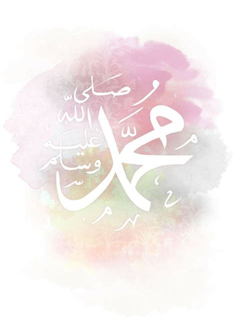 printable islamic quotes 94 best islamic home decor ideas images on pinterest