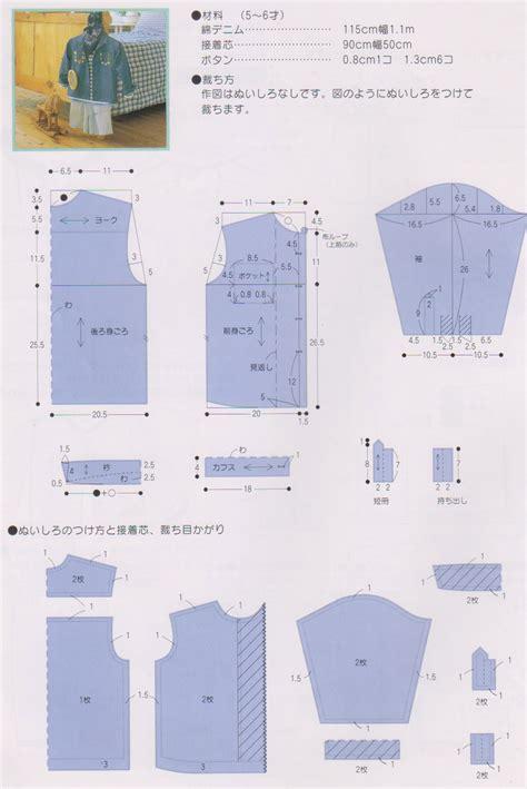 membuat pola baju koko anak membuat pola baju koko anak membuat pola baju anak 1