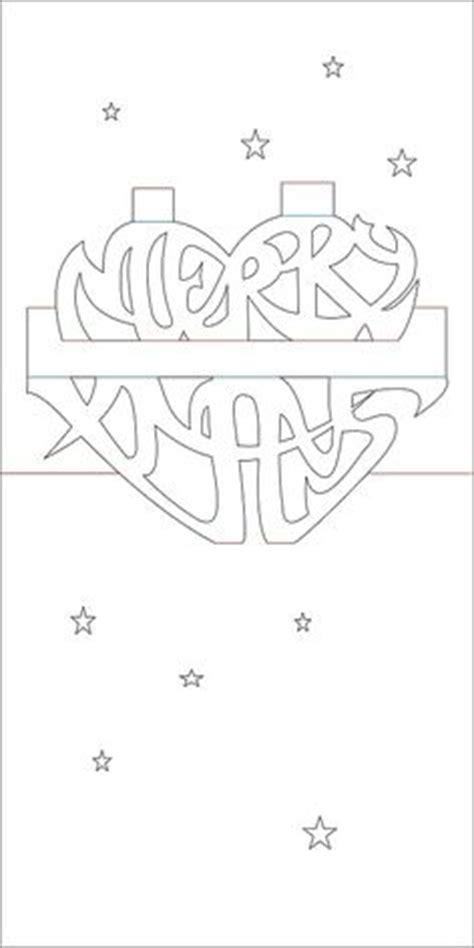 merry pop up card template フレーム 額縁調 スクラップブッキング コラージュ 切り紙 型紙 無料 図案 スクラップブッキング