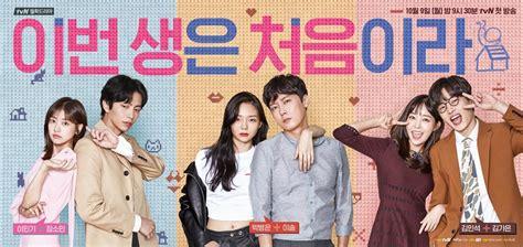 film korea romantis tahun 2017 15 drama korea romantis 2017 terbaru periode agustus