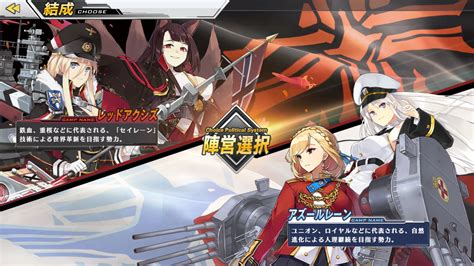 ship azur lane how azur lane is able to rival kantai collection s