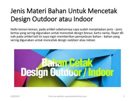desain grafis jenis kursus desain grafis jenis materi bahan untuk mencetak