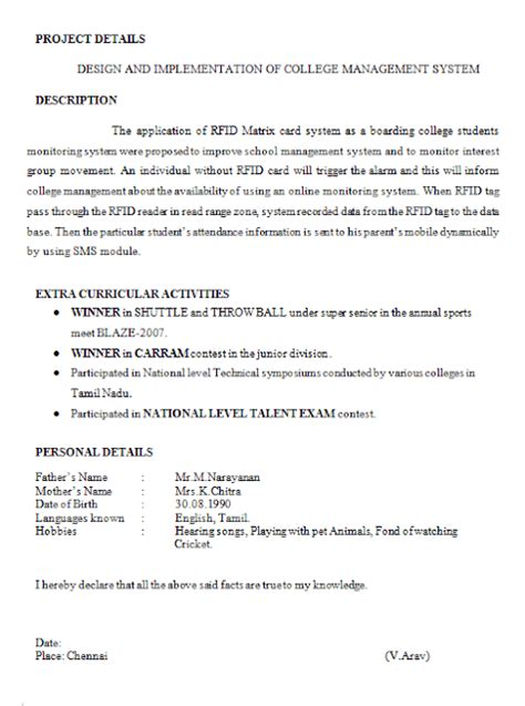 resume format in engineering student year engineering student resume format