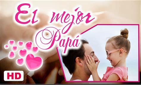 la hija despierta al papa para cojer el mejor pap 225 del mundo detalles para pap 225 feliz d 237 a del