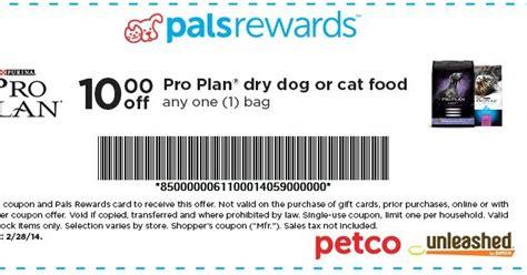 dog food coupons digital coupons and freebies hot coupon 8 1 purina pro plan dog