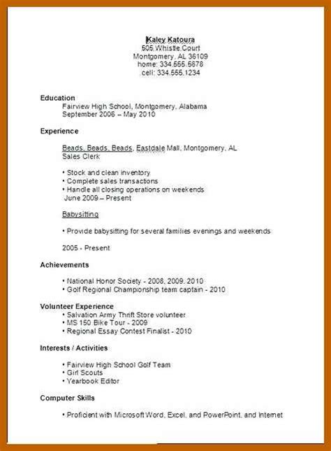 simple objective for resume 5 6 simple resume exles resumesheets