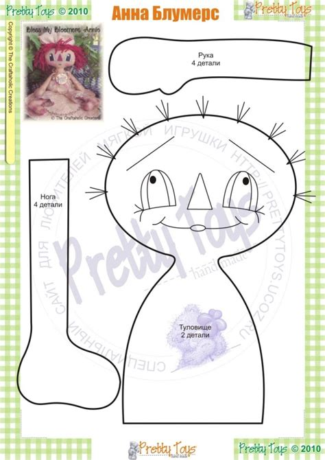 rag doll template rag doll patterns images