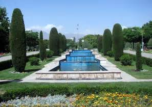 iran landscape architecture design and politics