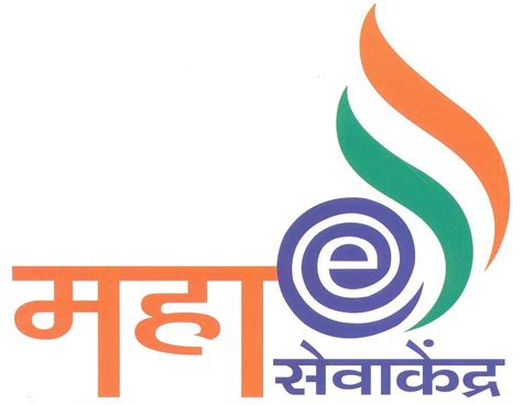 Target Center Floor Plan by Eindia Governance Summit 187 India S Premier Ict Event