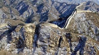chinesische le la muraille de chine est la seule construction humaine