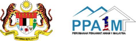 borang permohonan ppa1m perumahan penjawat awam 1malaysia borang permohonan perumahan penjawat awam 1malaysia ppa1m